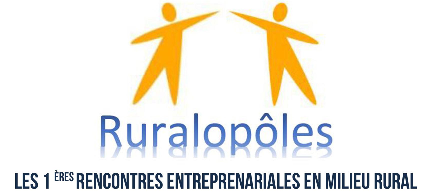 1ère édition des rencontres entrepreneuriales en milieu rural - 29 juin 2018